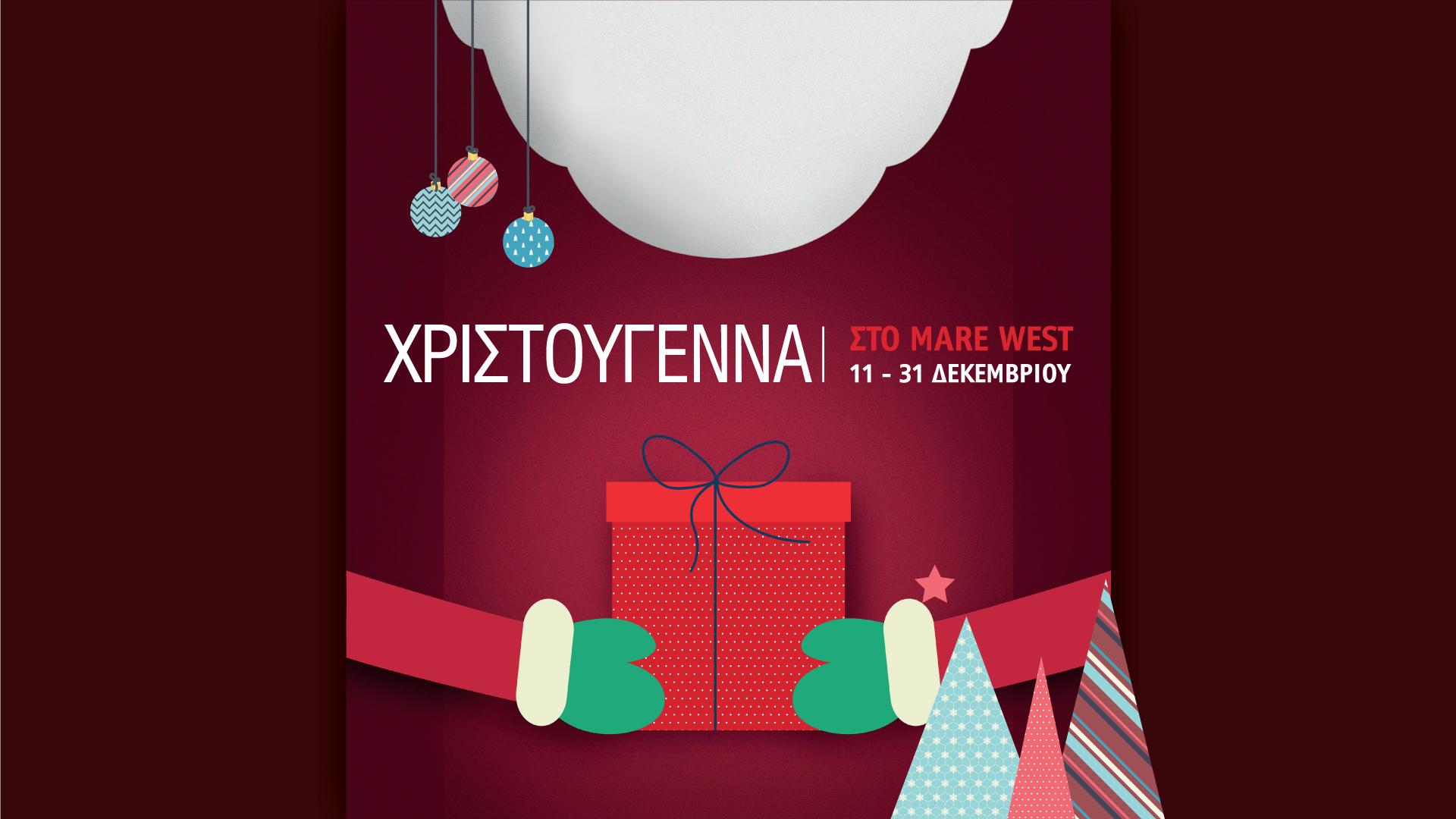 event_XMAS