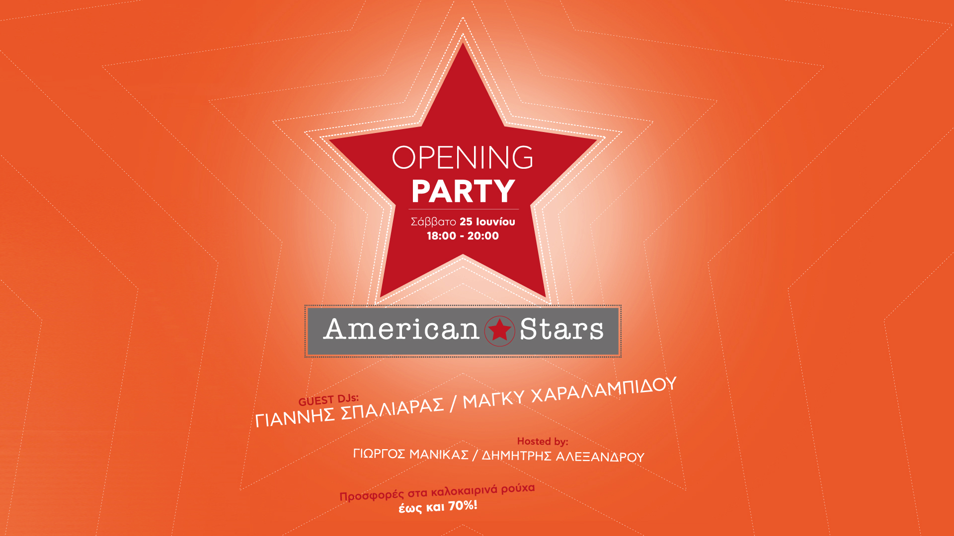 event_AMERICANSTARS_NEW2